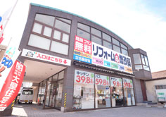 外壁塗装・屋根塗装専門店