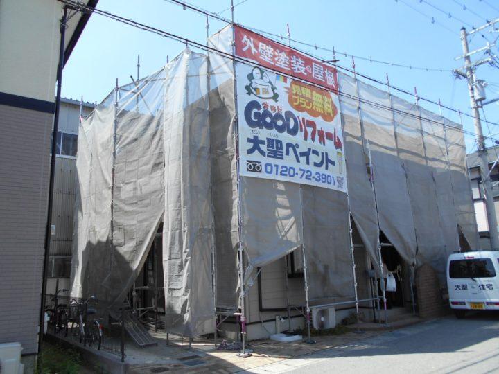 姫路市東山の外壁塗装リフォーム(施工中)
