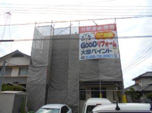 外壁塗装・屋上防水